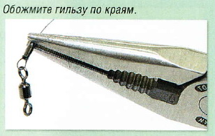 изготовление щучьего поводка